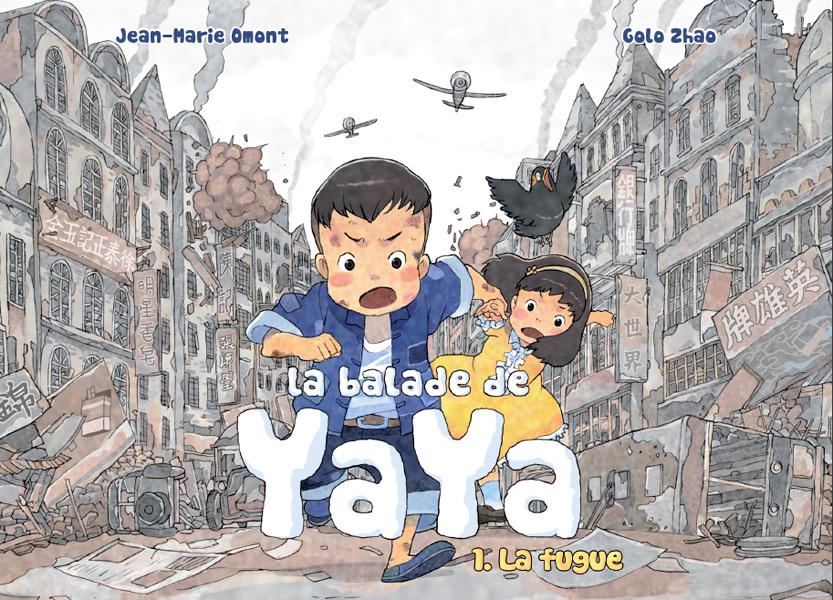 la-balade-de-yaya-1-editions-fei