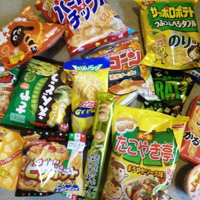 Oh plein de produits japonais viennent darriver Comme dhabitudes ilhellip
